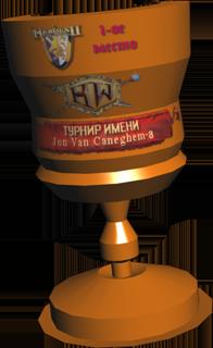 Кубок победителя турнира по Heroes 2 на HeroesWorld
