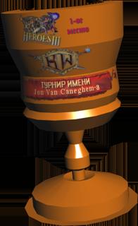 Кубок победителя турнира по Heroes 3 на HeroesWorld