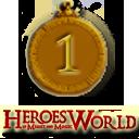 Медаль победителя турнира по Heroes 1 на HeroesWorld